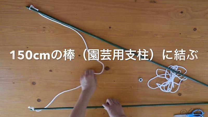 手作り シャボン 道具 玉 【ダイソー100均シャボン玉】電動やアヒルスティックなど使ってみた!液の手作り方法も