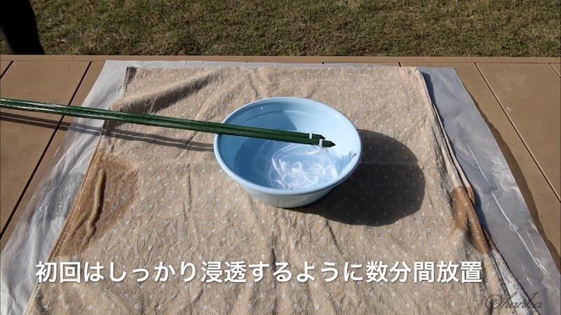 大きいシャボン玉,作り方