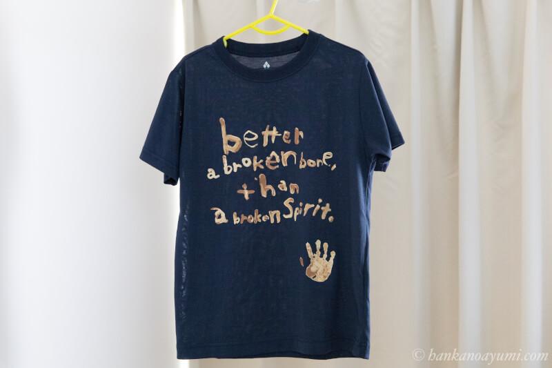 モンベルウィックロン,Tシャツ ,泥んこ遊び