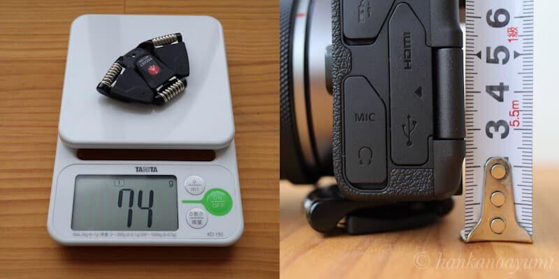 POCKET MP3の重さと薄さ