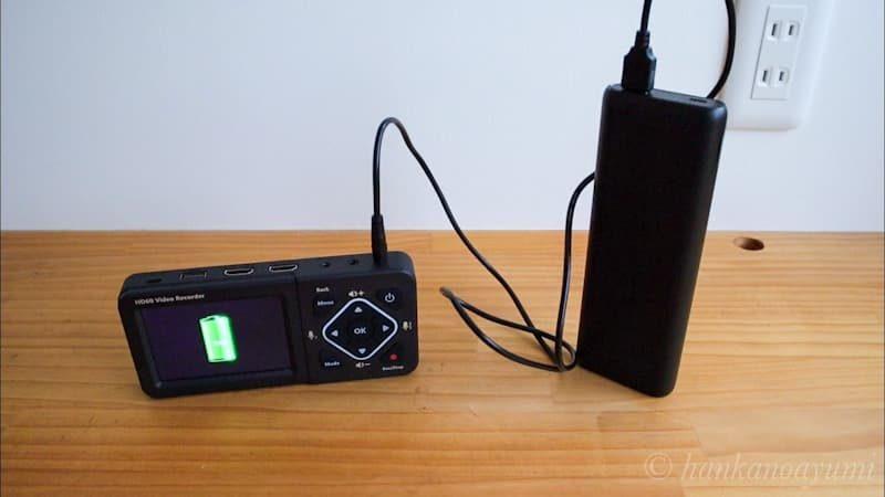 テックTMREC-FHDをモバイルバッテリー給電