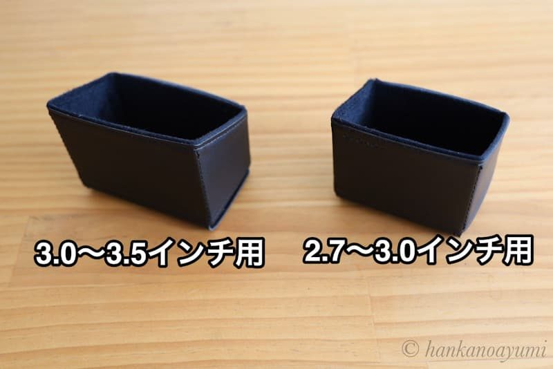 ケンコーの液晶フードのサイズ比較