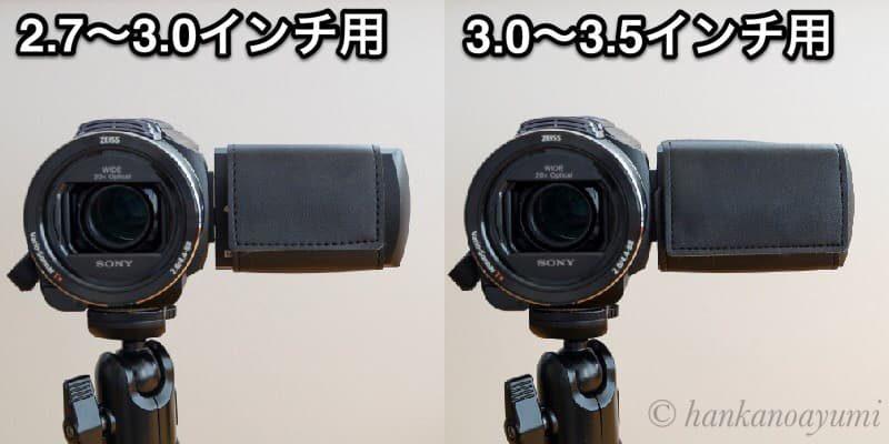AX45のケンコー液晶フードのサイズ比較