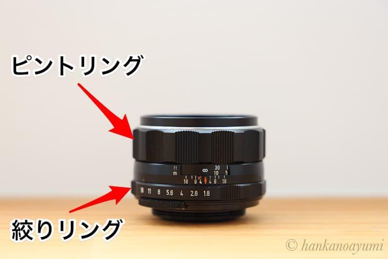 Super Takumar 55mm f1.8