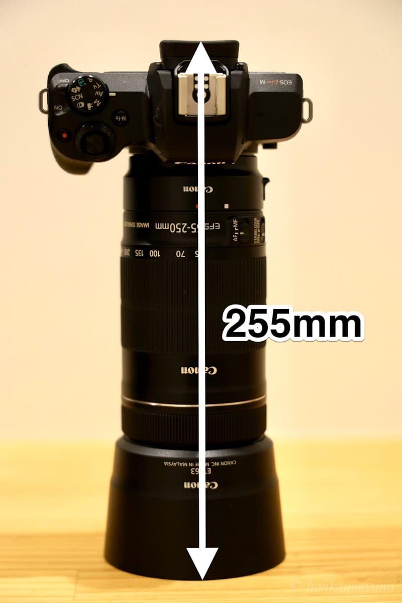 EFs55-250mmにマウンアダプターとフードを付きでkissmに装着したときの全長