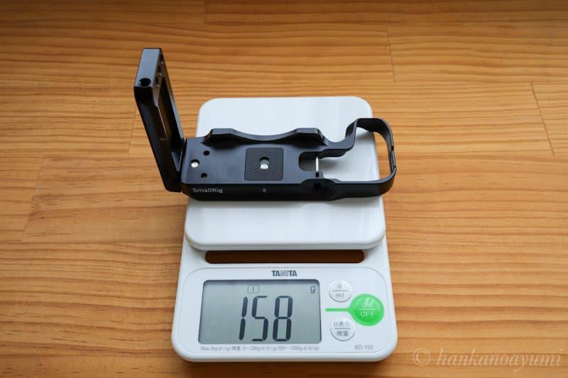 SmallrigのLブラケットの重さ