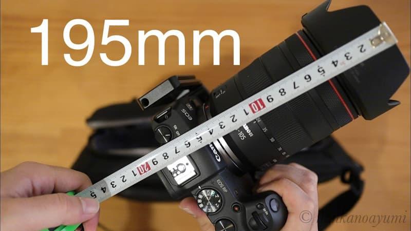 eosrpとef24-105mmフード付きの全長