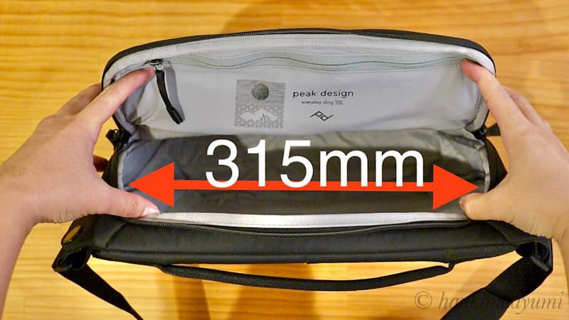 ピークデザインのエブリデイスリング10LV2の横幅内寸
