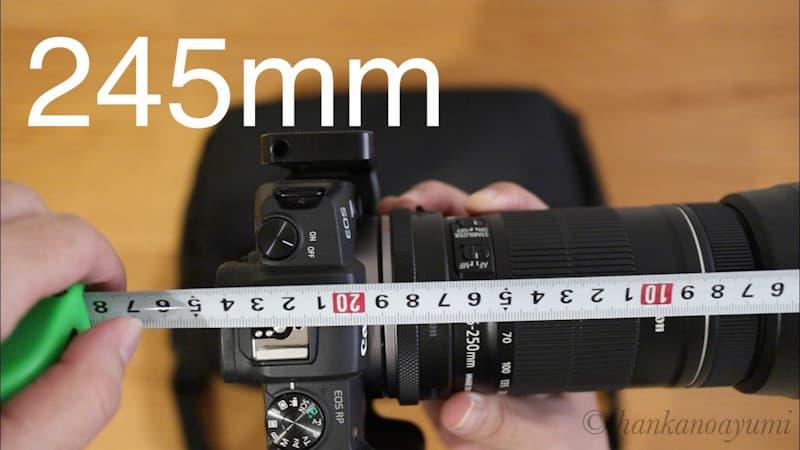 エブリデイスリング 10L V2にefs55-250mm