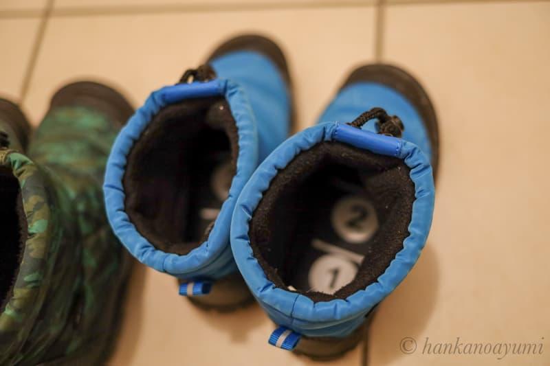 イフミーのブーツの履き口