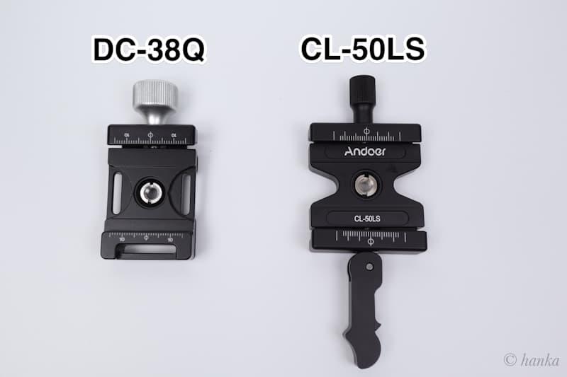 DC-38QとCL-50LSの比較