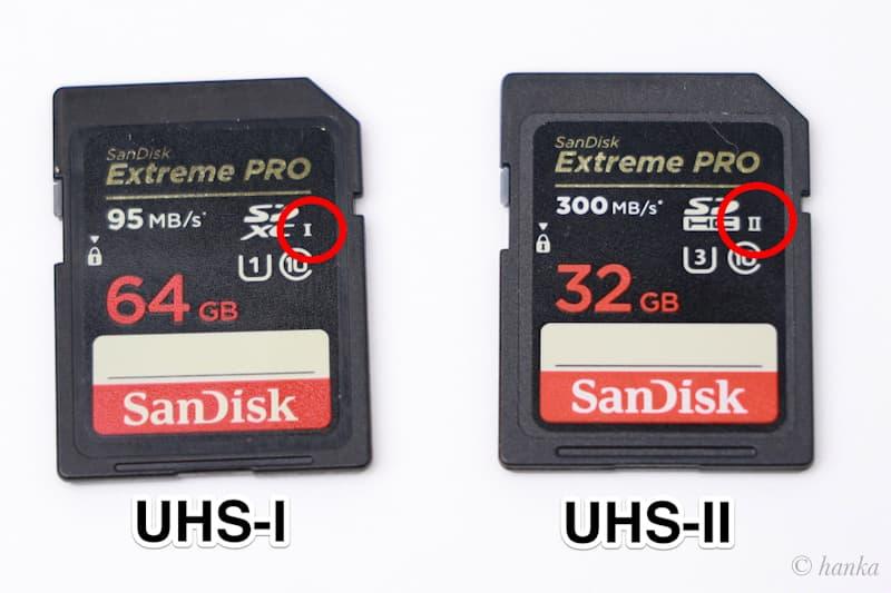 UHS-ⅠとUHS-Ⅱの違い