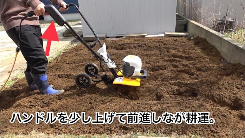 リョービの電気耕運機で赤土を耕す