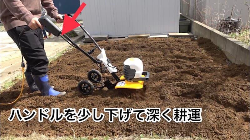 耕運機の前進