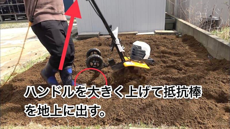 耕運機の方向転換のコツ