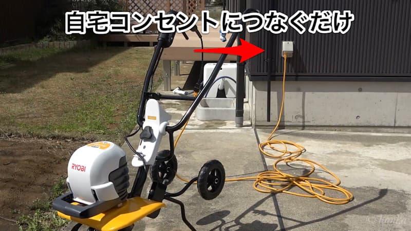 電源コード式の耕運機