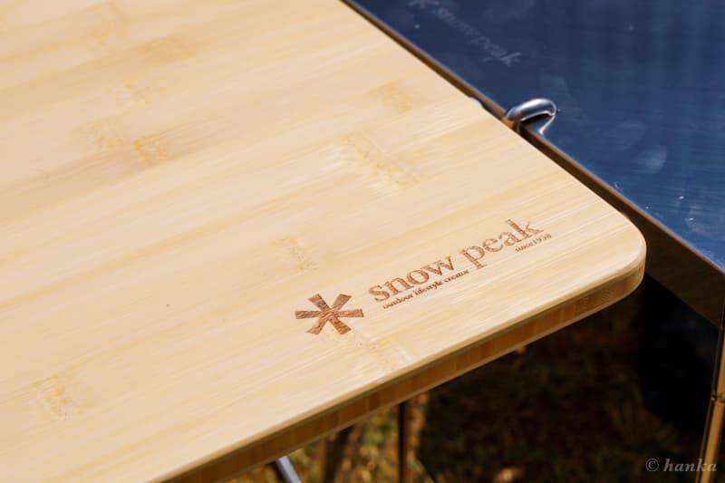 マルチファンクションテーブル竹の質感
