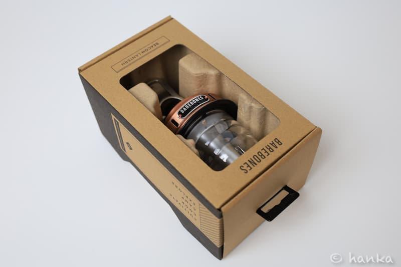ビーコンライトの携帯用の箱
