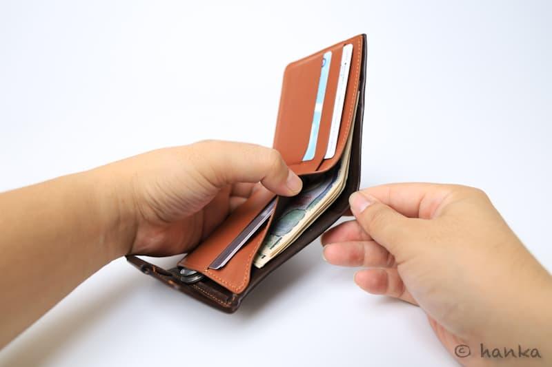 コインフォールドの紙幣収納力
