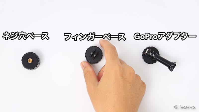 gopro,クイックリリースマウントアダプター