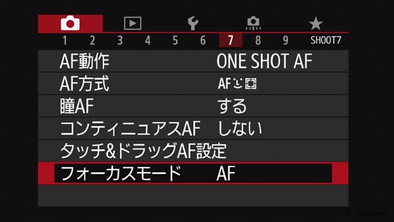 RF50mmF1.8STM,マニュアルモード