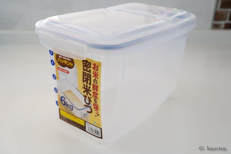 米びつ6kg,プロテイン