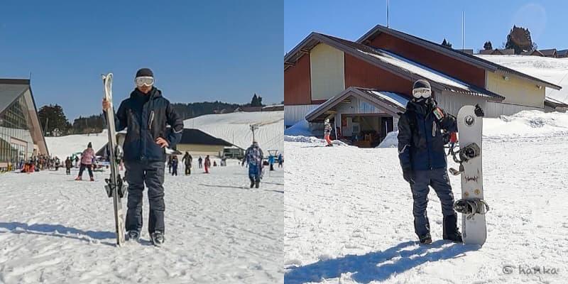 イージス360°でスキー