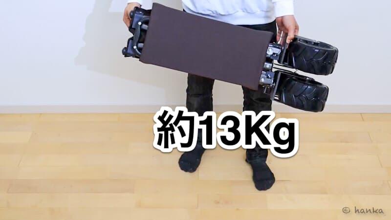 アウトドアワゴンの重量